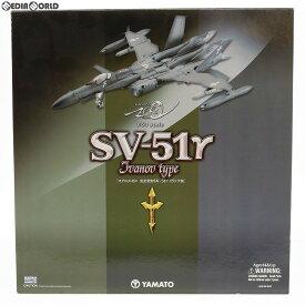 【中古】[TOY]完全変形 1/60 SV-51γ イワノフ機 マクロス ゼロ 完成トイ YAMATO(やまと)(20070731)