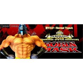 【中古】[FIG]Muscular Collection vol.074 ロビンマスク(青マスク・ノーマルAタイプ) キン肉マン 完成品 フィギュア CCP(20100930)