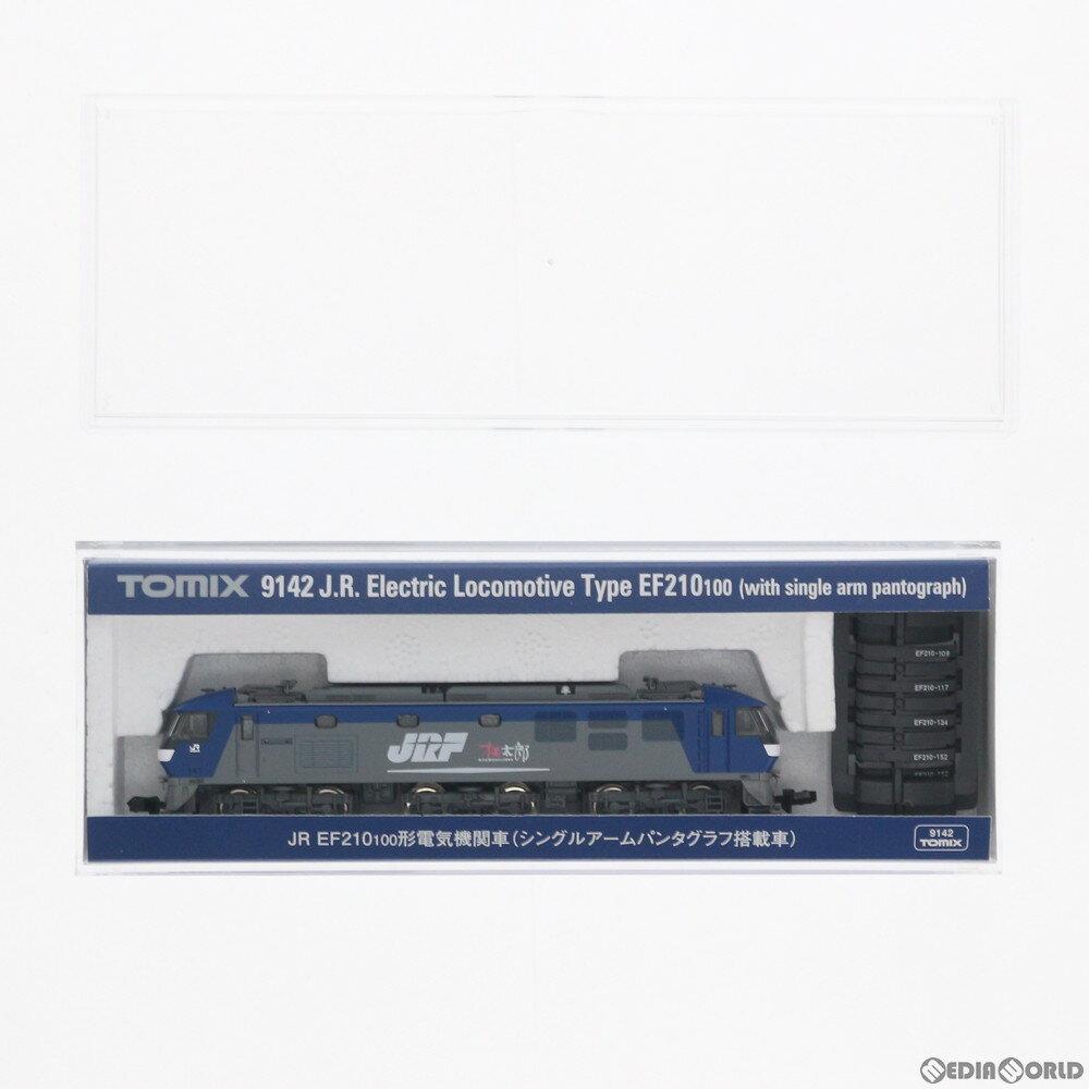 【新品】【O倉庫】[RWM](再々販)9142 JR EF210-100形電気機関車(シングルアームパンタグラフ搭載車) Nゲージ 鉄道模型 TOMIX(トミックス)(20190316)