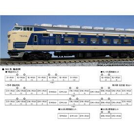 【新品】【お取り寄せ】[RWM]10-1355 581系 モハネ 2両増結セット Nゲージ 鉄道模型 KATO(カトー)(20160625)