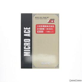 【中古】[RWM]A8156 小田急3100形・NSE・更新車 11両セット(動力付き) Nゲージ 鉄道模型 MICRO ACE(マイクロエース)(20161224)