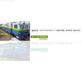 【新品】【お取り寄せ】[RWM]4712 マルチプルタイタンパー 仙建工業色 形式09型(動力付き) Nゲージ 鉄道模型 GREENMAX(グリーンマックス)(20170625)