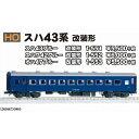 【予約安心発送】[RWM](再販)1-553 オハ47 ブルー 改装形 HOゲージ 鉄道模型 KATO(カトー)(2017年8月)【RCP】