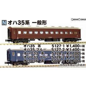 【予約安心発送】[RWM](再販)5077-1 オハニ36 茶(動力無し) Nゲージ 鉄道模型 KATO(カトー)(2021年7月)