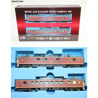 [RWM] A7281 spider shop 495 system, air conditioner enlargement, パンタ three,  pink two set N gauge railroad model MICRO ACE (microace) (20180203)
