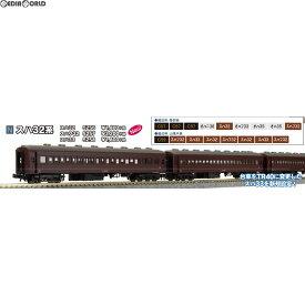 【予約安心発送】[RWM](再販)5257 スハフ32(動力無し) Nゲージ 鉄道模型 KATO(カトー)(2021年7月)