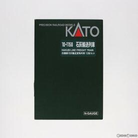 【新品】【お取り寄せ】[RWM](再販)10-1158 特別企画品 伯備線石灰輸送貨物列車 12両セット(動力無し) Nゲージ 鉄道模型 KATO(カトー)(20200618)