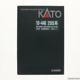 【中古】[RWM]10-446 特別企画品 205系 武蔵野線色 8両セット(動力付き) Nゲージ 鉄道模型 KATO(カトー)(20030123)