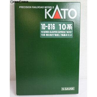 "[RWM] (resale) seven pro-10-816 10 bed express ""Noto"" unit set N gauge railroad model KATO (Cato) (February, 2019)"