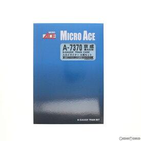 【中古】[RWM]A7370 京成 新AE形スカイライナー 8両セット Nゲージ 鉄道模型 MICRO ACE(マイクロエース)(20120130)