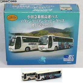 【中古】[RWM]250791 ザ・バスコレクション 小田急箱根高速バス ヱヴァンゲリヲンラッピングバス 運行記念セット(2台セット) Nゲージ 鉄道模型 TOMYTEC(トミーテック)(20130720)