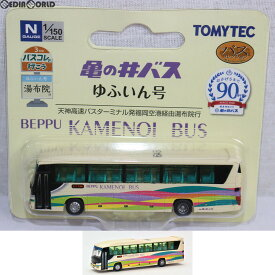 【中古】[RWM]283775 ザ・バスコレクション バスコレで行こう3 亀の井バス ゆふいん号 Nゲージ 鉄道模型 TOMYTEC(トミーテック)(20170730)