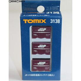 【中古】[RWM]3138 JR V19B形通風コンテナ(3個入) Nゲージ 鉄道模型 TOMIX(トミックス)(20110131)