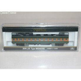 【中古】[RWM]2976 JR電車モハ165形 Nゲージ 鉄道模型 TOMIX(トミックス)(20010531)