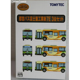 【中古】[RWM]289265 ザ・バスコレクション 都営バス富士重工業新7E 3台セット Nゲージ 鉄道模型 TOMYTEC(トミーテック)(20190126)