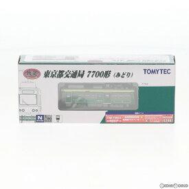 【中古】[RWM]300328 鉄道コレクション(鉄コレ) 東京都交通局7700形(みどり) Nゲージ 鉄道模型 TOMYTEC(トミーテック)(20190426)