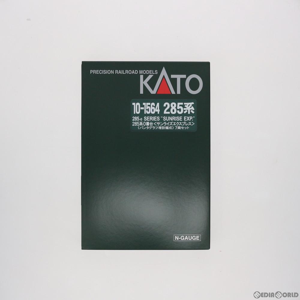 【予約安心発送】[RWM]10-1564 285系0番台 サンライズエクスプレス(パンタグラフ増設編成) 7両セット Nゲージ 鉄道模型 KATO(カトー)(2019年5月)