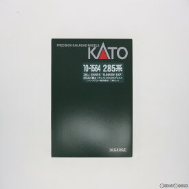 【新品】【O倉庫】[RWM]10-1564 285系0番台 サンライズエクスプレス(パンタグラフ増設編成) 7両セット Nゲージ 鉄道模型 KATO(カトー)(20190530)
