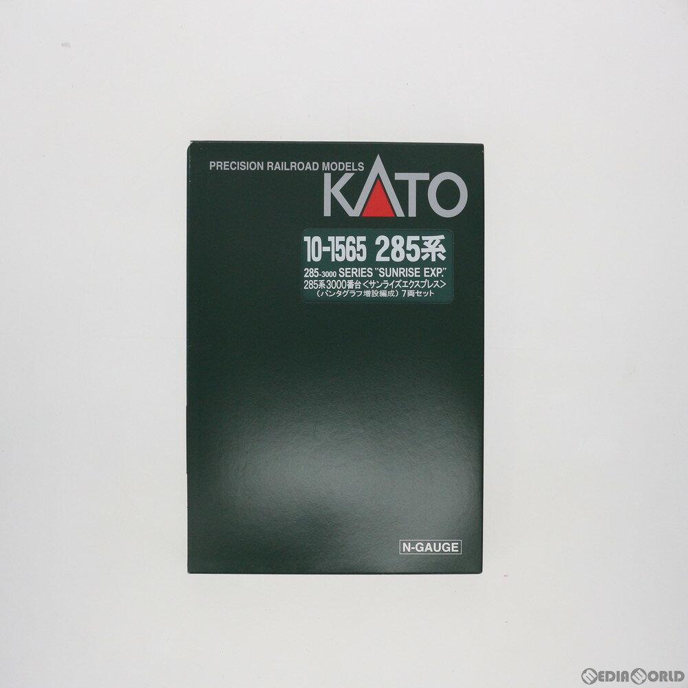 【予約安心発送】[RWM]10-1565 285系3000番台 サンライズエクスプレス(パンタグラフ増設編成) 7両セット Nゲージ 鉄道模型 KATO(カトー)(2019年5月)