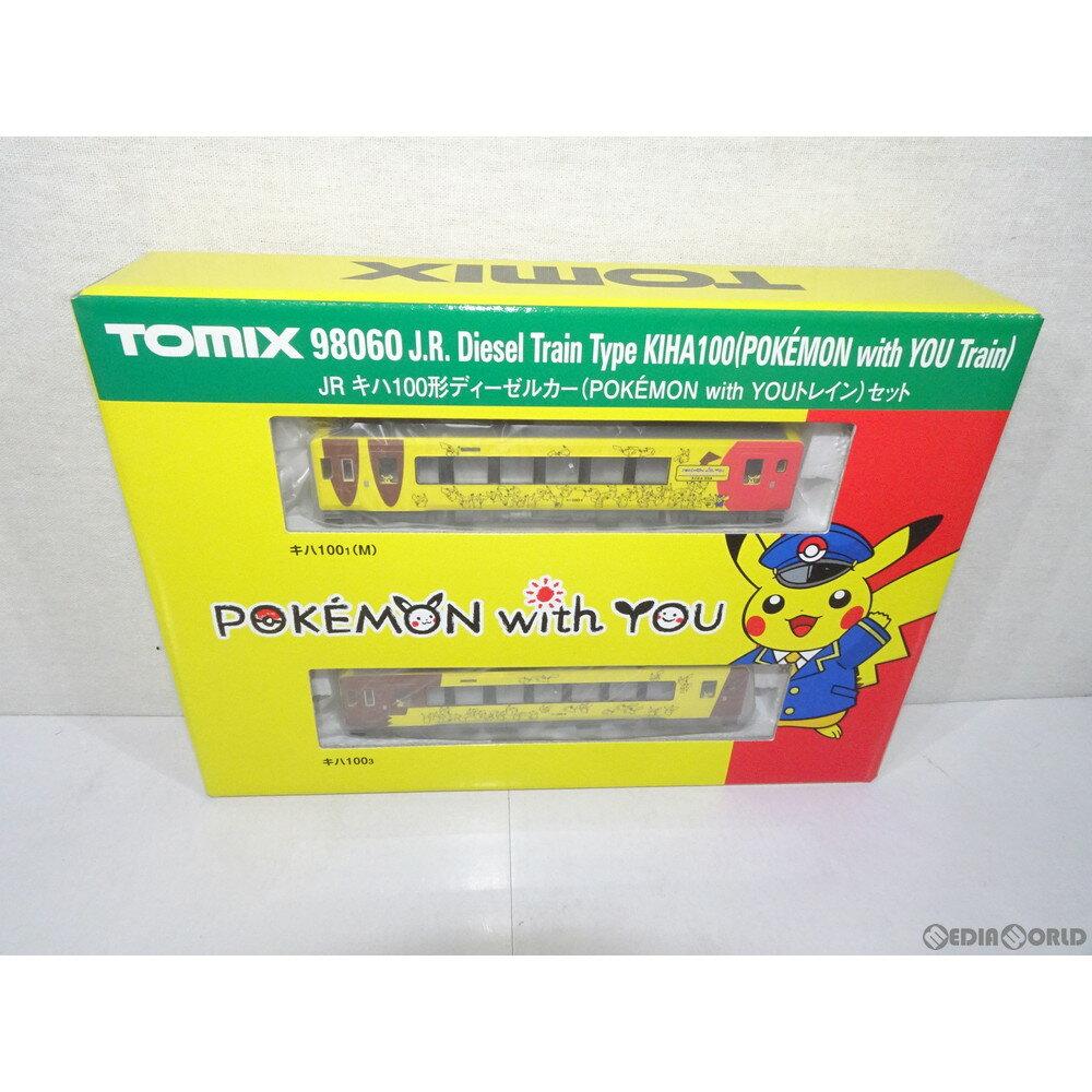 【予約安心発送】[RWM]98060 JR キハ100形ディーゼルカー(POKEMON with YOUトレイン)セット(2両) Nゲージ 鉄道模型 TOMIX(トミックス)(2019年7月)