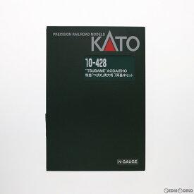 【新品】【O倉庫】[RWM](再販)10-428 「つばめ」青大将 7両基本セット(動力無し) Nゲージ 鉄道模型 KATO(カトー)(20200521)