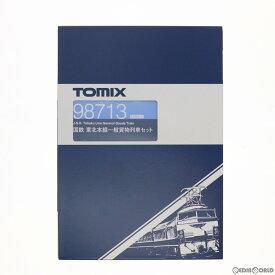 【予約安心発送】[RWM]98713 国鉄 東北本線一般貨物列車セット(12両) Nゲージ 鉄道模型 TOMIX(トミックス)(2020年12月)