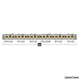 【予約安心発送】[RWM]98393 JR 223-2000系近郊電車(快速・6両編成)セット(6両)(動力付き) Nゲージ 鉄道模型 TOMIX(トミックス)(2020年12月)