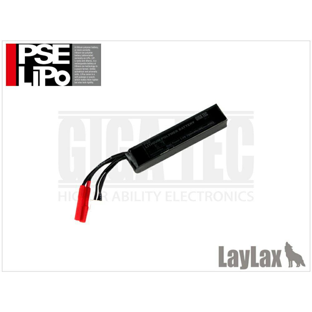 【新品即納】[MIL]LayLax(ライラクス)PSEリポバッテリー7.4V 電動コンパクトマシンガンタイプ(新価格)(20151015)