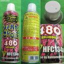 【新品即納】[MIL]東洋化学商会 サンダーシュート HFC134aガス 480g(20111230)【RCP】