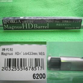 【新品即納】[MIL]ORGA AIRSOFT(オルガエアーソフト) MagnusHDバレル(マグナスHDバレル) 6.13mm 電動ガン用 433mm(ORGA-MHD433)(20121103)