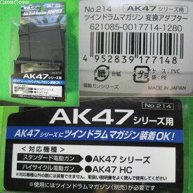 【新品】【お取り寄せ】[MIL]東京マルイ ツインドラムマガジン用変換アダプター AK47シリーズ用(20170406)