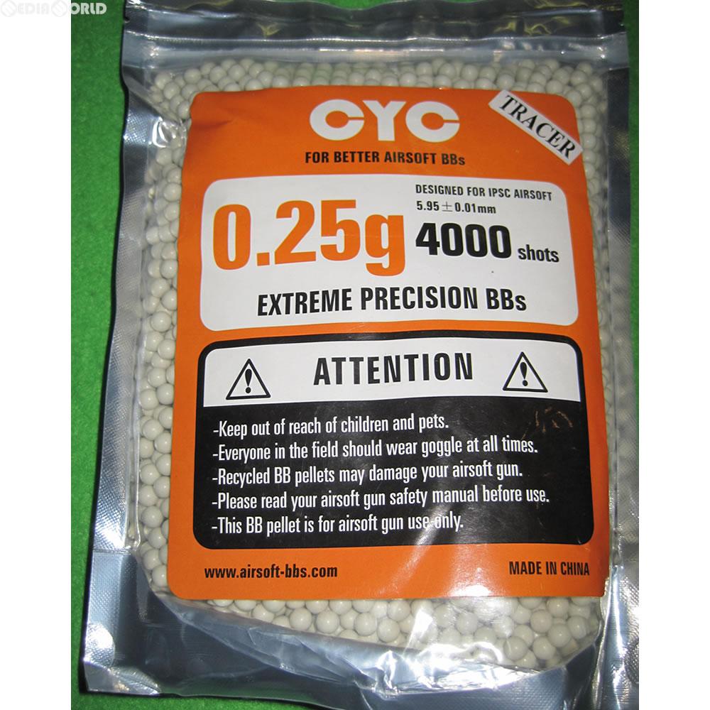【新品即納】[MIL]CYC 発光精密BB弾 0.25g 4000発入(CYC-0003-25)(20170531)