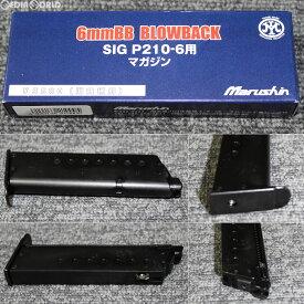 【新品即納】[MIL]マルシン工業 ガスブローバック SIG P210(シグ P210)用 スペアマガジン(20180405)