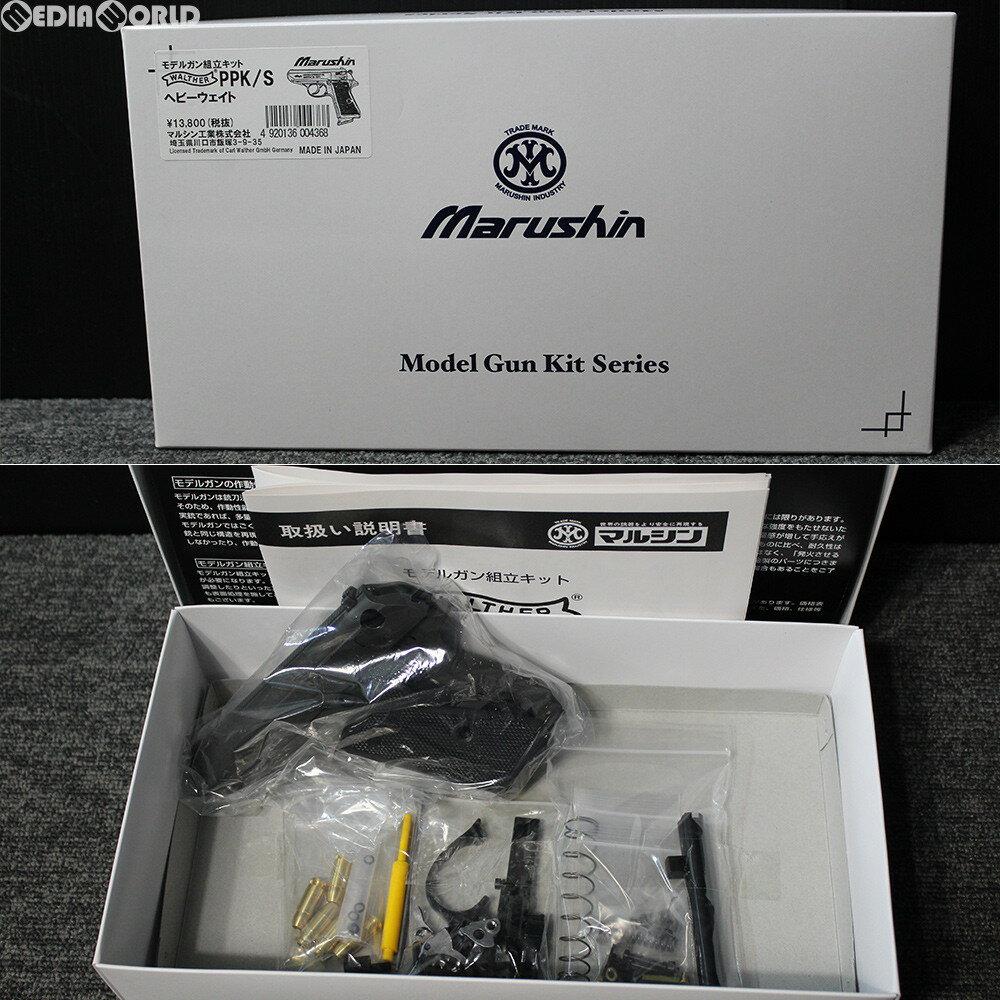 【新品即納】[MIL]マルシン工業 発火モデルガン組立キット ワルサーPPK/S ブラック HW(ヘビーウェイト)(新価格版)(20130131)