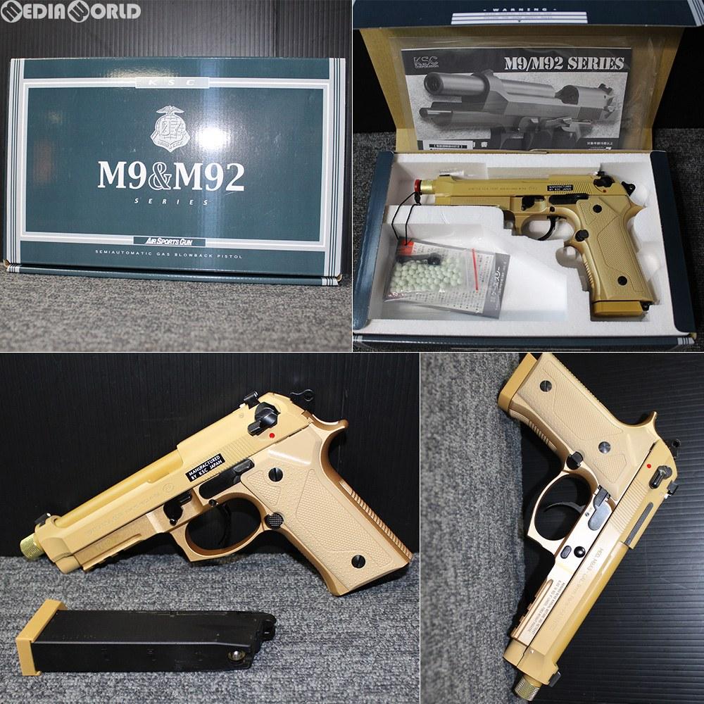 【新品即納】[MIL]KSC ガスブローバック M9A3 タイプF HW(ヘビーウェイト) タンカラー (18歳以上専用)(20181122)