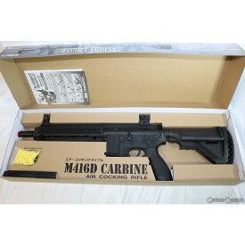 【新品即納】[MIL]クラウンモデル エアーコッキングアサルトライフル M416D CARBINE(カービン) (10歳以上専用)(20200219)