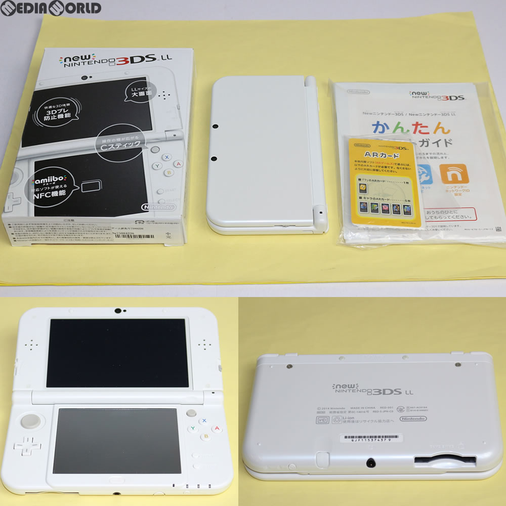 【中古】[訳あり][本体][3DS]Newニンテンドー3DS LL パールホワイト(RED-S-WAAA)(20150611)