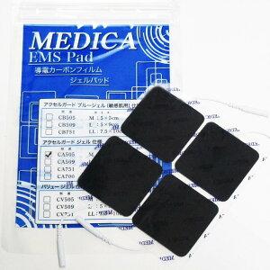 【アクセルガード】アクセルガードジェル MEDICA EMS Pad Mサイズ(5cm×5cm)【パーフェクト4000/パーフェクト4500/EMSパッド/粘着パッド/トレリート/シェイプビート/】【メール便OK】