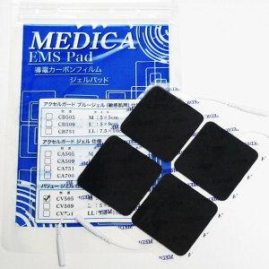 【高品質・コスパ 抜群】【アクセルガード 互換】バリュージェル使用 MEDICA EMS Pad Mサイズ(5cm×5cm) 4枚入【パーフェクト4000/パーフェクト4500/EMSパッド/粘着パッド/トレリート/シェイプ