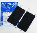 【高品質・コスパ 抜群】【アクセルガード 互換】バリュージェル使用 MEDICA EMS Pad LLサイズ(7.5cm×10cm) 2枚入【…