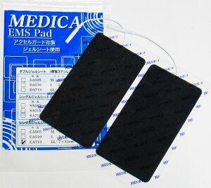 【高品質・コスパ 抜群】【アクセルガード 互換】バリュージェル使用 MEDICA EMS Pad LLサイズ(7.5cm×10cm) 2枚入【パーフェクト4000/パーフェクト4500/EMSパッド/粘着パッド/トレリート/シェイ