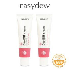 お得な2本セット EASYDEW DW アドバンスクリーム 2本セットEGF配合オールインワンクリーム  パック 化粧水 美容液 乳液 クリーム マッサージ 超時短
