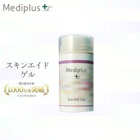 【公式】メディプラス スキンエイドゲル オールインワン オールインワンゲル 乾燥肌 敏感肌 乳液 美容液