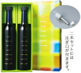 限定生産エキストラバージンオリーブオイルトルトサ450g 2本箱入【kodawari】