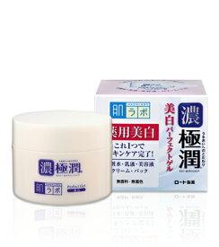ロート肌ラボ極潤美白パーフェクトゲル 100g【RCP】