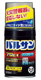 バルサンプロEX ノンスモーク霧タイプ12〜20畳用(93g )【第2類医薬品】【RCP】