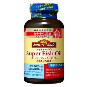 カラダにいい脂質を摂ろう!ネイチャーメイドSuper Fish Oil 90粒 /90日分 ネイチャーメイドスーパーフィッシュオイル【RCP】【機能性表示食品】
