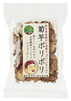【オーサワジャパン】菊芋ポリポリ20g(6263)