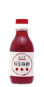 紅玉梅酢200ml(0138)