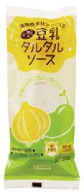 【オーサワジャパン】オーサワの豆乳タルタルソース100g(6773)